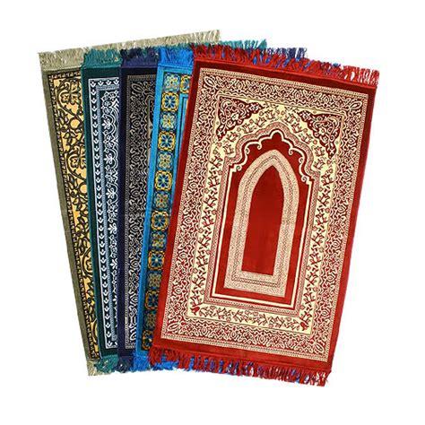Prayer Rug by Muslim Survival Kits Margari Aziza