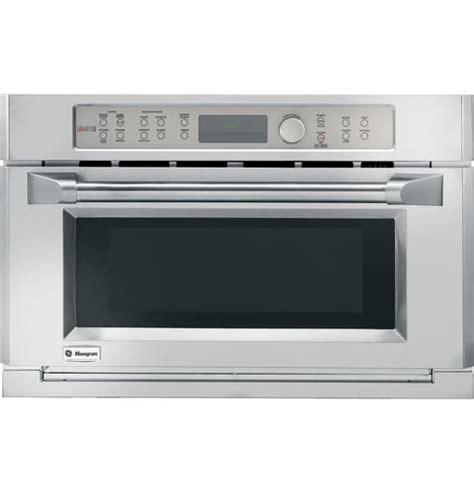 ge monogram microwave ovenbestmicrowave