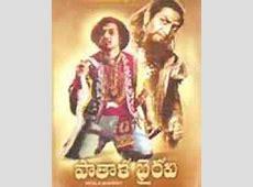 Patala Bhairavi Telugu Movie, Wiki, Story, Review, Release Date, Trailers,Patala Bhairavi 1951