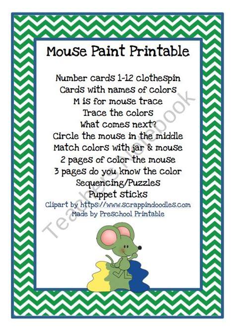 17 best images about preschool mouse paint on 648   b53d8dc15be89af820f332c1d55d088a