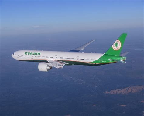 air celebrates boeing 777 300er delivery with new livery