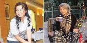 嫁40億豪門相夫教子!蕭紅梅「近況曝光」滿頭白髮 婚後老公傻眼:台灣女生不像傳統女性