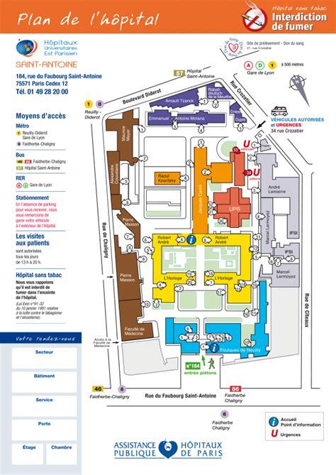 siege de l aphp plan de l 39 hôpital antoine aphp