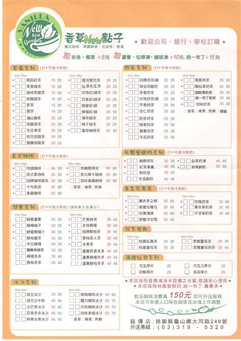 cuisine menu list food menu list images