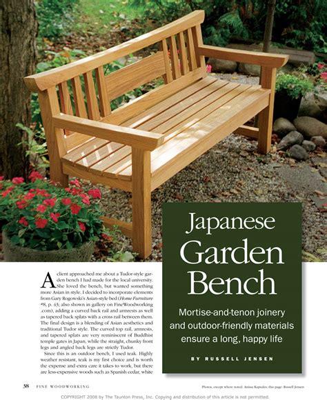 pdf japanese garden bench woodworking plans free