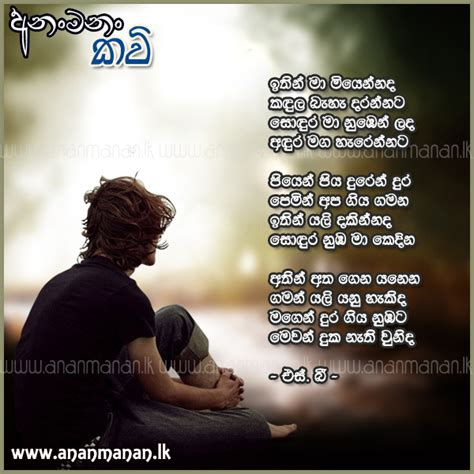 Best Sinhala Nisadas Ideas And Images On Bing Find What You Ll Love