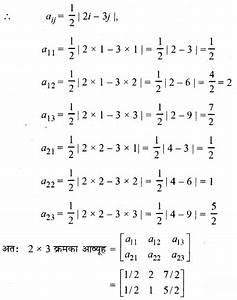 For Class 12 Maths Chapter 3  U0906 U0935 U094d U092f U0942 U0939 Ex 3 1