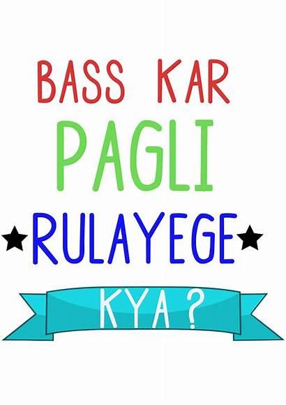 Quotes Attitude Funny Hindi Funky Sarcastic Cool