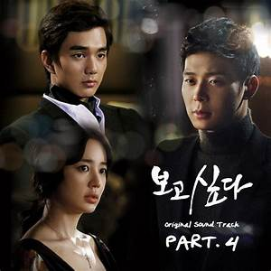 Fantasy and Love: I Miss You (Missing You) OST | Korean ...