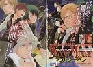 Bloody Monday - Bloody Monday (Manga) Photo (31365633 ...