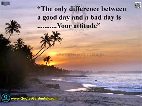 inspirational quotes  attitude  english