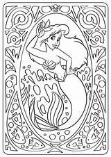 Coloring Disney Printable Ariel Mandala Lovely Sirene Petite Coloriage Remarkable Coloringoo Printables Drawings Drive2vote sketch template