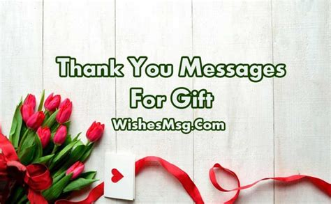 messages  gift words  appreciation