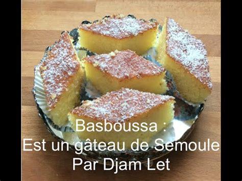 recette de cuisine arabe recette basboussa gâteau de semoule