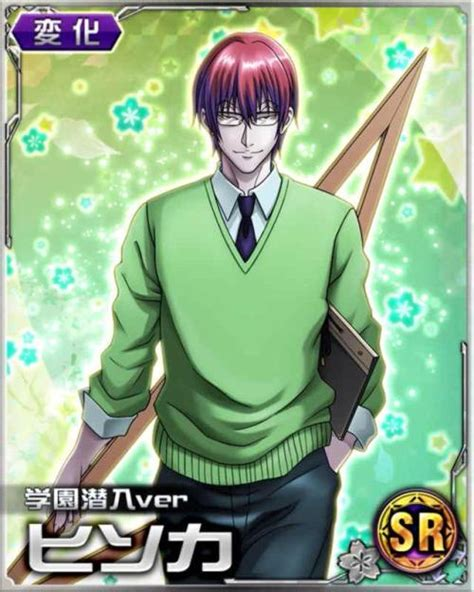 Check spelling or type a new query. hxh mobage cards | Tumblr