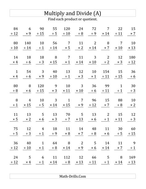 multiplication and division facts worksheets multiplying