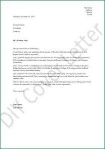 cover letter of resume word 11 resume cover letter template word applicationsformat info