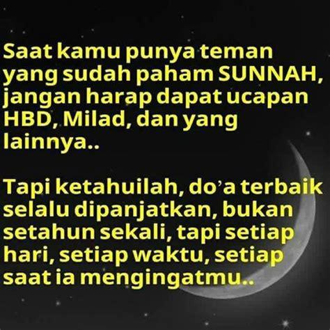 doa ucapan hari lahir  islam nusagates