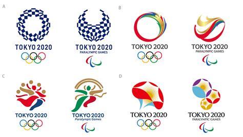 cours de cuisine japonaise logo 2020 quatre présélectionnés avant le vote