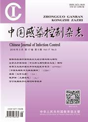 中国感染控制杂志-中国期刊数据库