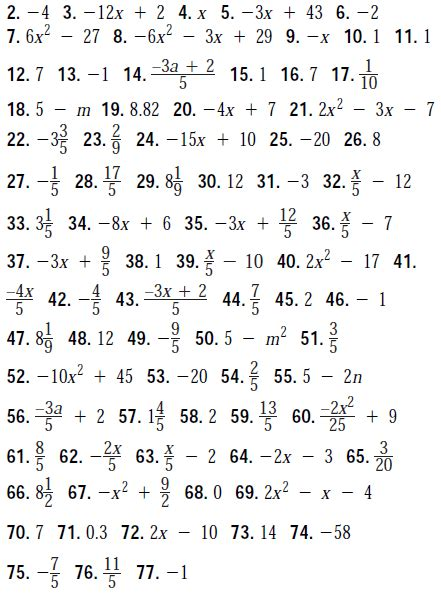 algebra worksheets  answer key algebra