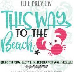 Beach SVG Files for Cricut