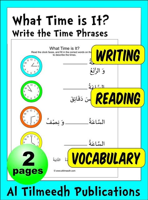 274 best images about worksheets for arabic on pinterest arabic alphabet letters arabic words
