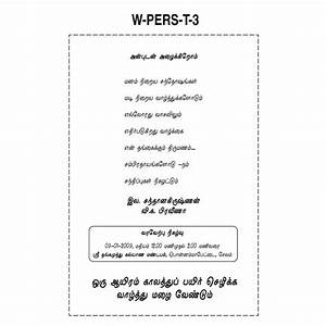 wedding invitation card quotes in tamil awesome birthday With wedding invitations quotes in tamil
