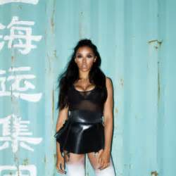premiere giraffage remixes tinashe s all hands on deck