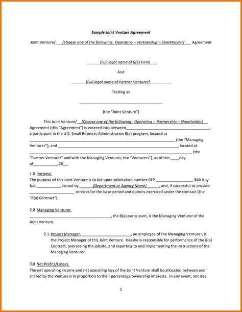 joint venture agreement template letter of intent joint venture