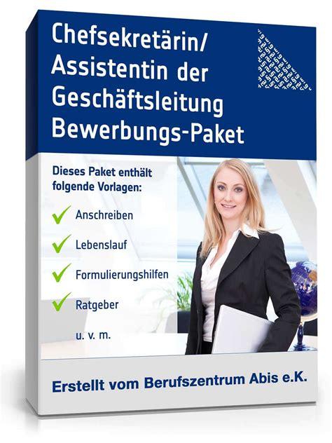 bewerbungs paket assistentin geschaeftsleitung muster zum