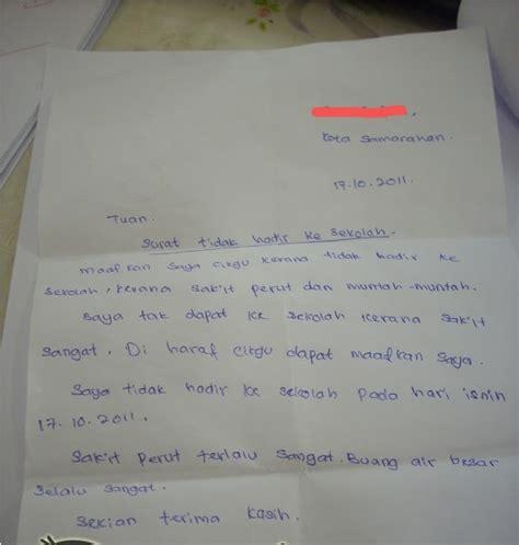 surat tidak hadir ke sekolah budak malaysia