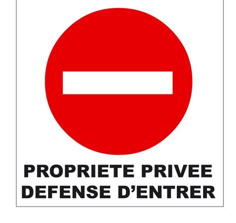 panneau pvc propriete privee defense dentrer promociel