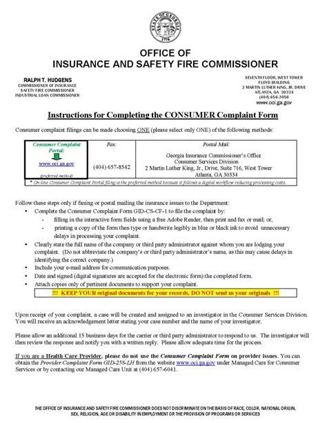 insurance commissioner complaint ga diminished  car