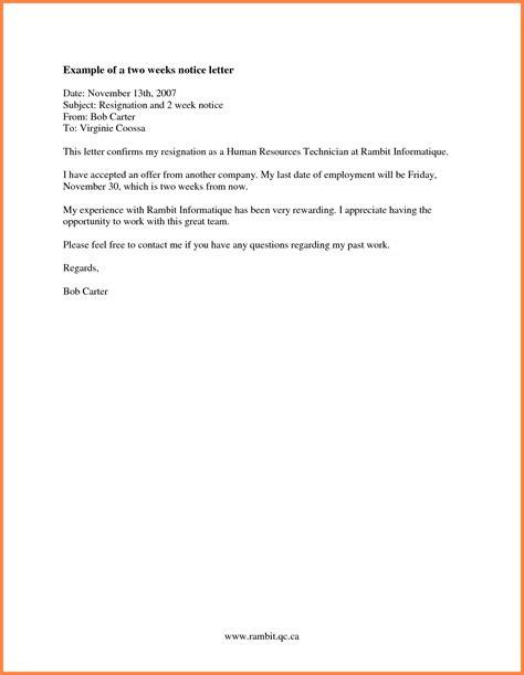 employment notice letter template notice letter