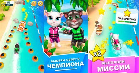 Игры том аквабайк тома скачать на андроид бесплатно