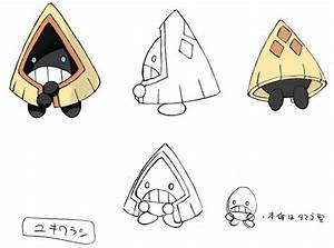 Snorunt | Pokémon Wiki | FANDOM powered by Wikia