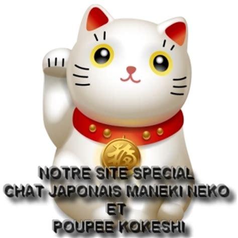 chat japonais porte bonheur maneki neko chat porte bonheur chat japonais