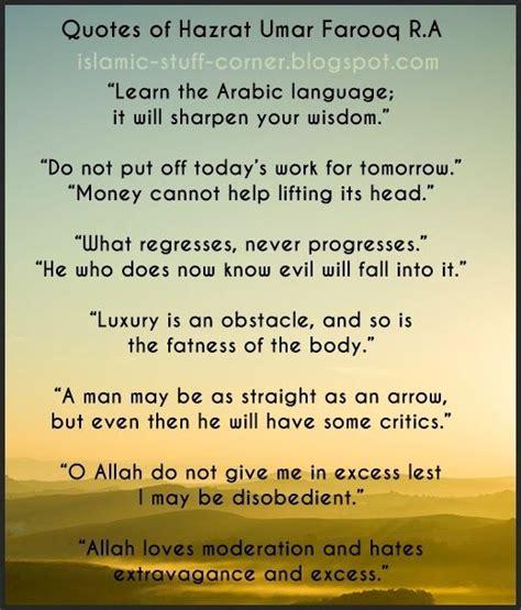 beautiful quotes  hazrat umar farooq golden sayings