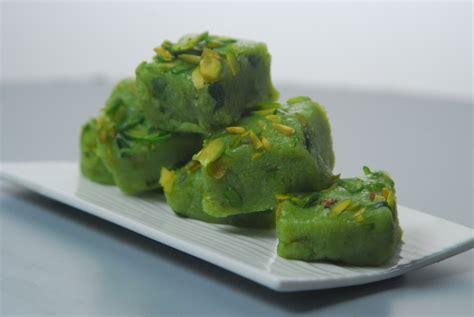 Green Peas and Pista Burfi Vegetarian Recipe