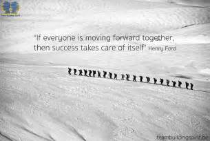 Team Building Inspirational Quotes