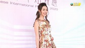 TVB 娛樂新聞台 TVB Entertainment News - 下月代表香港出戰中華小姐 黃嘉雯即將習訓心情緊張 | Facebook