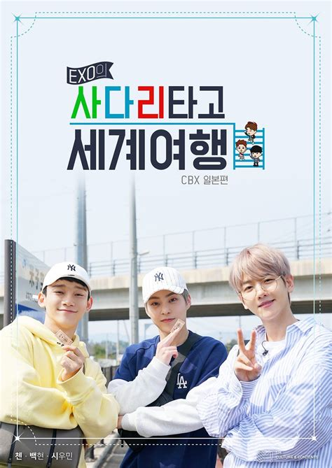 exo cbx ladder exo reveals more details about 1st installment of their