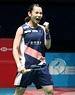 News   BWF World Tour Finals