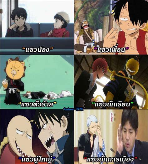 anime tpk โคตรโหด quot