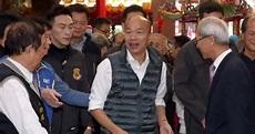 「特勤吳彥祖」貼身保護韓國瑜 帥到被神出網暴動