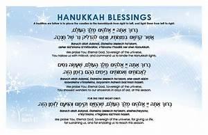 hanukkah temple beth el
