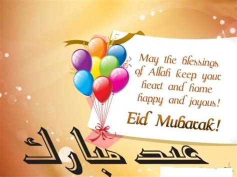 celebrities view buzz animated eid greeting cards
