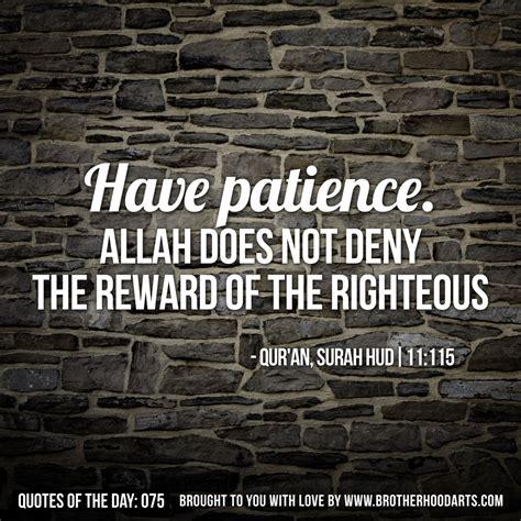 patience quotes quotesgram