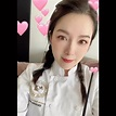 Good morning ~ 久違的制服Look Study hard &... - 苟芸慧 Christine Kuo Page